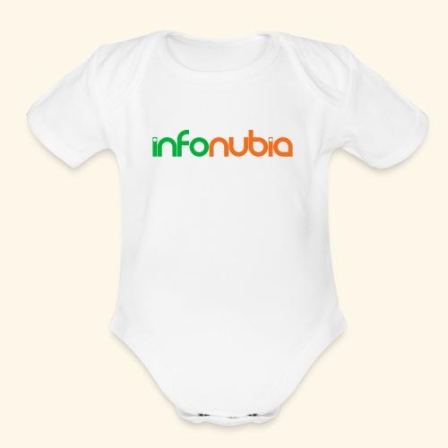 iNub - Organic Short Sleeve Baby Bodysuit