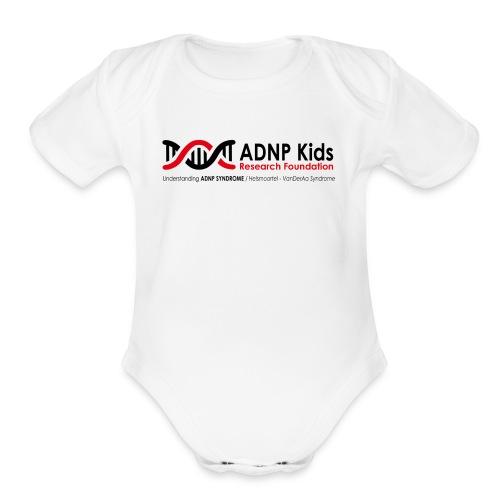 WHITE - Organic Short Sleeve Baby Bodysuit