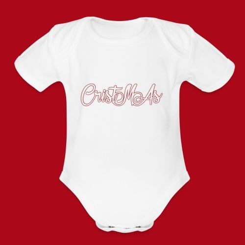 Christmas TEXT - Organic Short Sleeve Baby Bodysuit