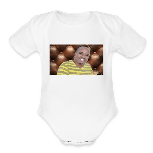 bbbb - Organic Short Sleeve Baby Bodysuit