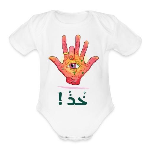 Sba3 Middel finger of Middel East - Organic Short Sleeve Baby Bodysuit