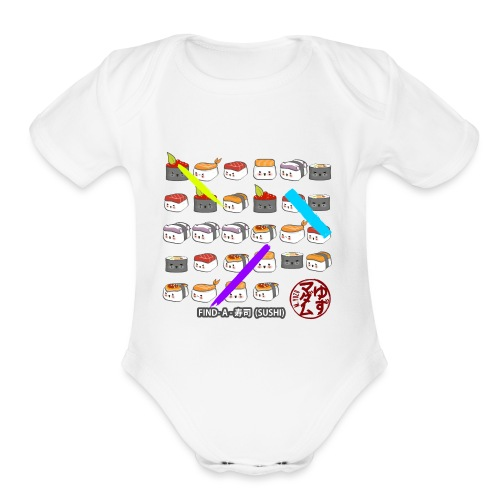 Find A Sushi - Organic Short Sleeve Baby Bodysuit