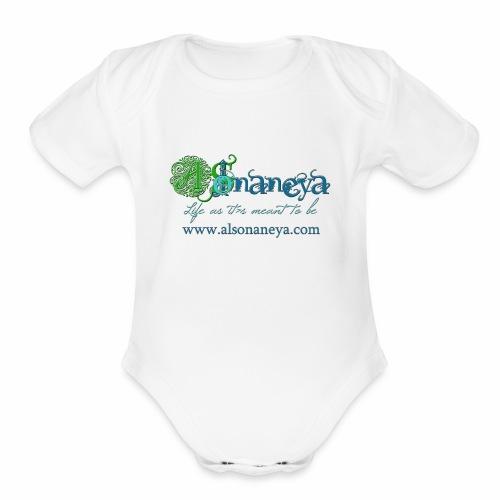 Al Sonaneya Nature - Organic Short Sleeve Baby Bodysuit