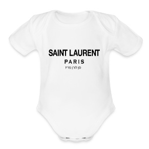 saint laurent - Short Sleeve Baby Bodysuit