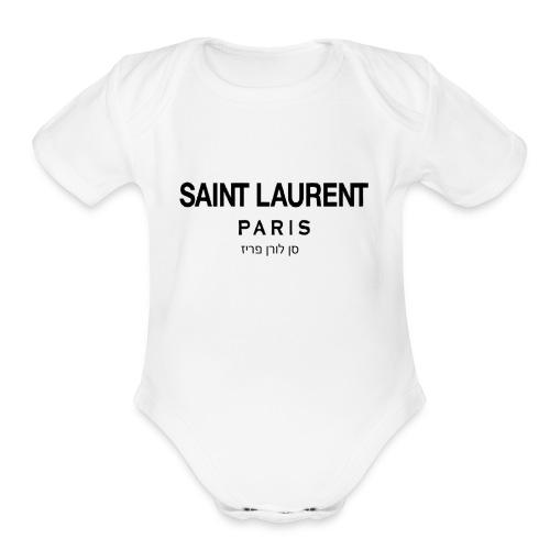 saint laurent - Organic Short Sleeve Baby Bodysuit