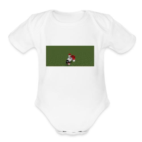 I don't knnow t - Organic Short Sleeve Baby Bodysuit