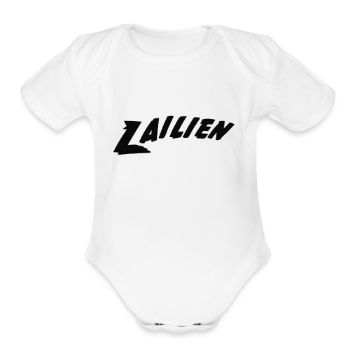 LOGOTEXT_A_Lailien - Organic Short Sleeve Baby Bodysuit