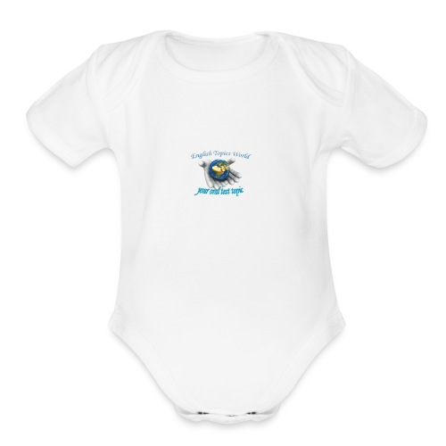 English Topics World - Organic Short Sleeve Baby Bodysuit