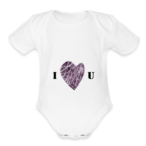 FlowHeart wikiMINI 4 - Organic Short Sleeve Baby Bodysuit