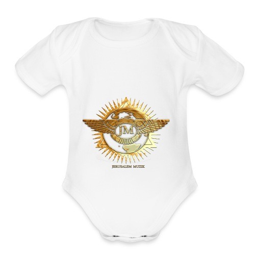 Jerusalem Music Logo - Organic Short Sleeve Baby Bodysuit