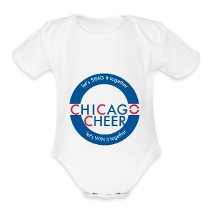 CHICAGO CHEER.com - Short Sleeve Baby Bodysuit