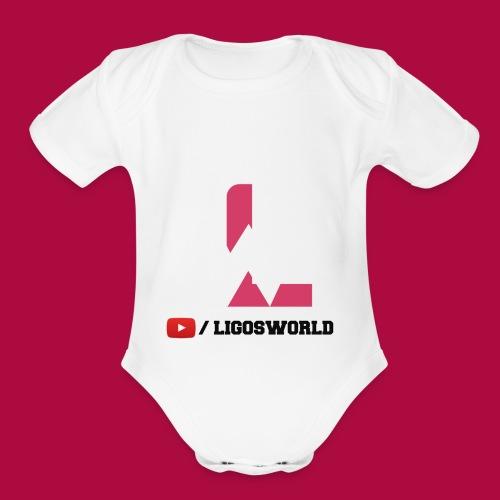Logo on Grey Sport - Organic Short Sleeve Baby Bodysuit