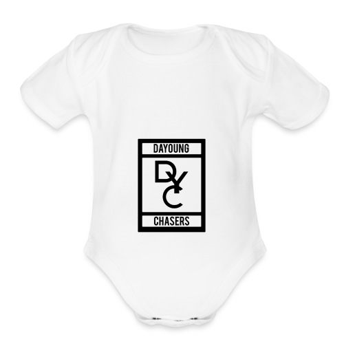 DYC-LOGO - Organic Short Sleeve Baby Bodysuit