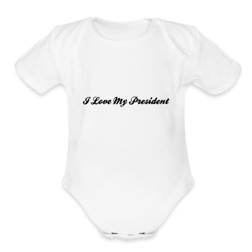 transparent text effect - Organic Short Sleeve Baby Bodysuit