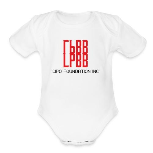 RED LOGO - Organic Short Sleeve Baby Bodysuit