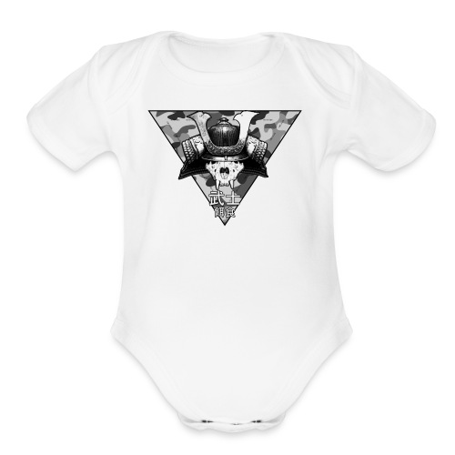Bushido prey big - Organic Short Sleeve Baby Bodysuit