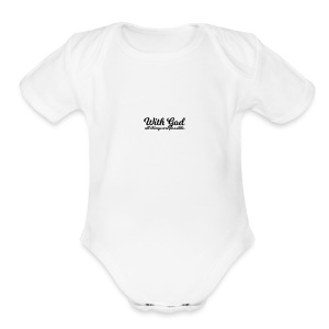 With God All Things Are Possible - Short Sleeve Baby Bodysuit