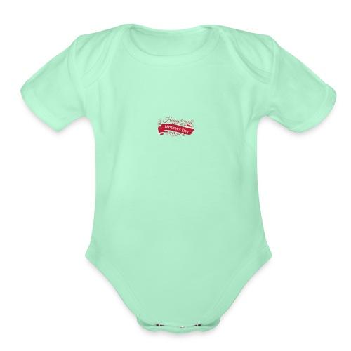 mother - Organic Short Sleeve Baby Bodysuit