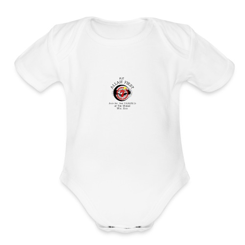 Put Allah First Phone Cases - Organic Short Sleeve Baby Bodysuit