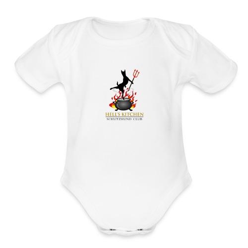 Hells Kitchen Schutzhund Club - Organic Short Sleeve Baby Bodysuit