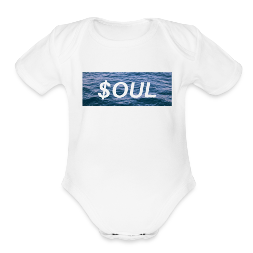 FLOW IDK - Organic Short Sleeve Baby Bodysuit