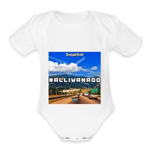 2FA55FD3 FF8F 449E 9831 41EFCB024183 - Organic Short Sleeve Baby Bodysuit