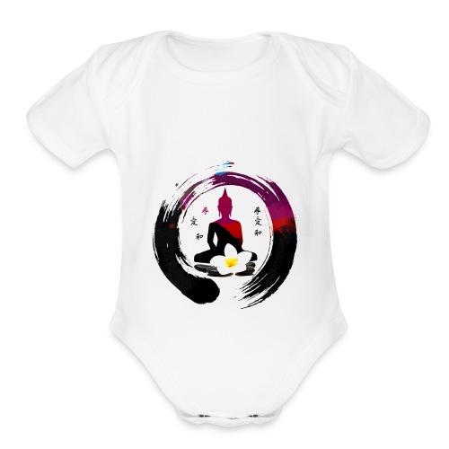 ZEN YOGA MEDITATION BUDDHA - Organic Short Sleeve Baby Bodysuit