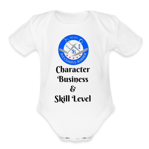 SB Seal Design - Organic Short Sleeve Baby Bodysuit
