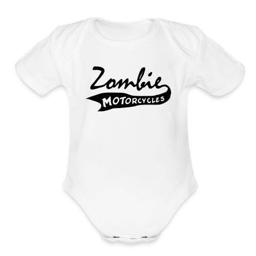 zombie baseball - Organic Short Sleeve Baby Bodysuit