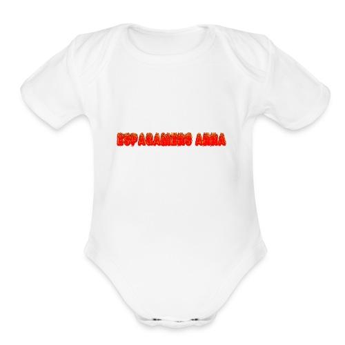 cooltext158870049233790 - Organic Short Sleeve Baby Bodysuit