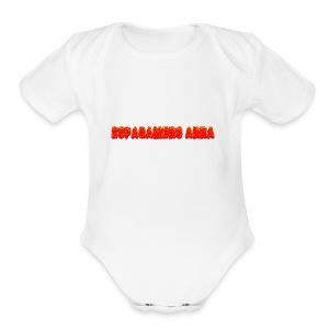 cooltext158870049233790 - Short Sleeve Baby Bodysuit