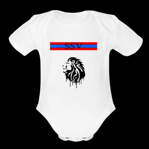 SSV - Organic Short Sleeve Baby Bodysuit