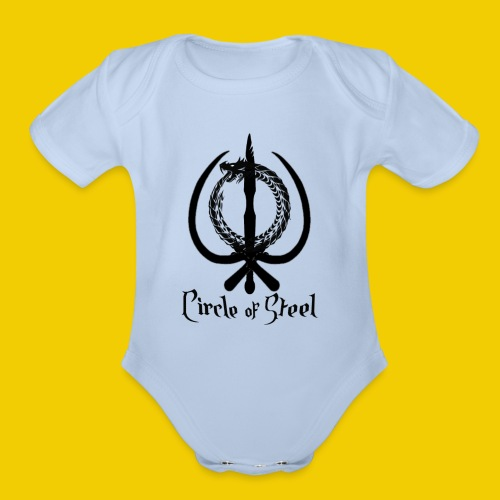 circle_of_steel_logo21 - Organic Short Sleeve Baby Bodysuit