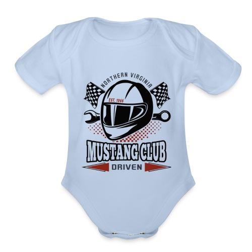 Race Helmet - Organic Short Sleeve Baby Bodysuit