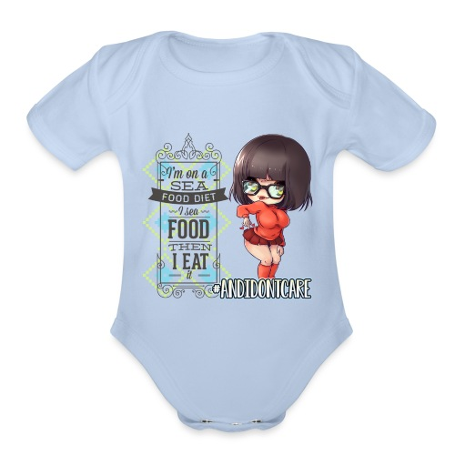I DONT CARE - Organic Short Sleeve Baby Bodysuit