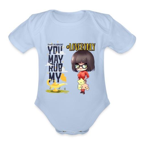 LOVER ONLY - Organic Short Sleeve Baby Bodysuit