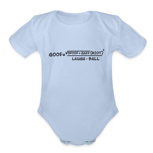 gaff text3 - Organic Short Sleeve Baby Bodysuit