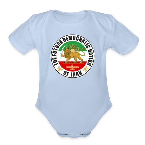 Iran Emblem Old Flag With Lion - Organic Short Sleeve Baby Bodysuit