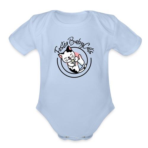 FosterBabyCats Logo - Organic Short Sleeve Baby Bodysuit