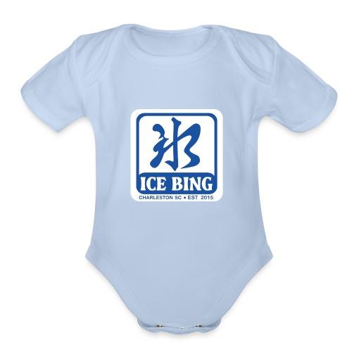 ICEBING003 - Organic Short Sleeve Baby Bodysuit