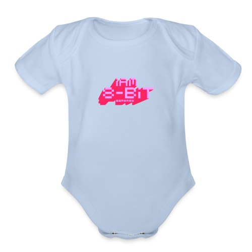 8-bit-flyer - Organic Short Sleeve Baby Bodysuit