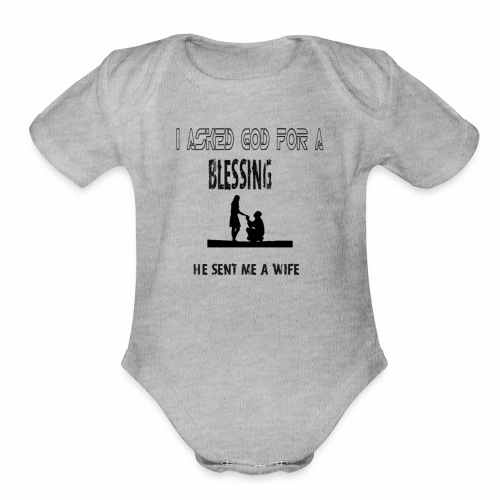 iasked god2 - Organic Short Sleeve Baby Bodysuit