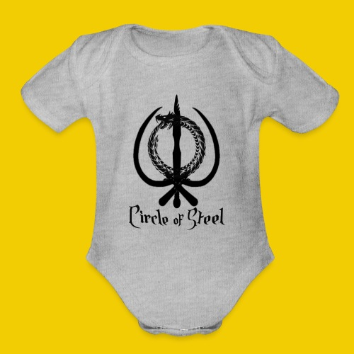 circle_of_steel_logo21 - Organic Short Sleeve Baby Bodysuit