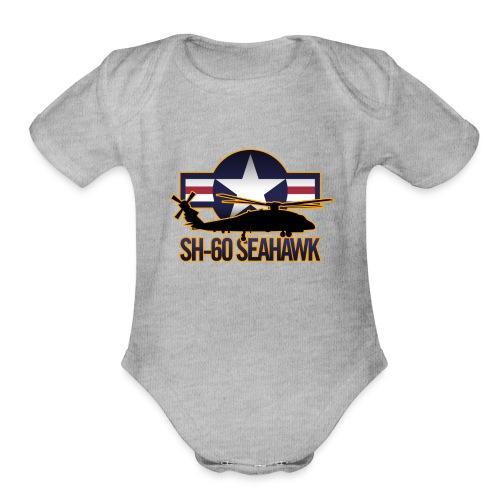 SH 60 sil jeffhobrath MUG - Organic Short Sleeve Baby Bodysuit