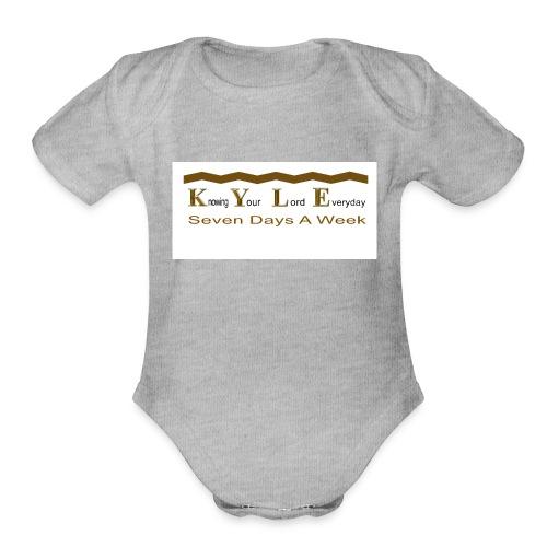 DONE_CD_151_001 - Organic Short Sleeve Baby Bodysuit