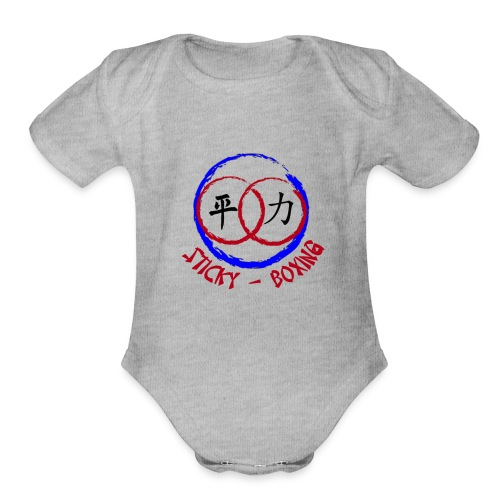 Sticky-Boxing Martial Arts - Organic Short Sleeve Baby Bodysuit