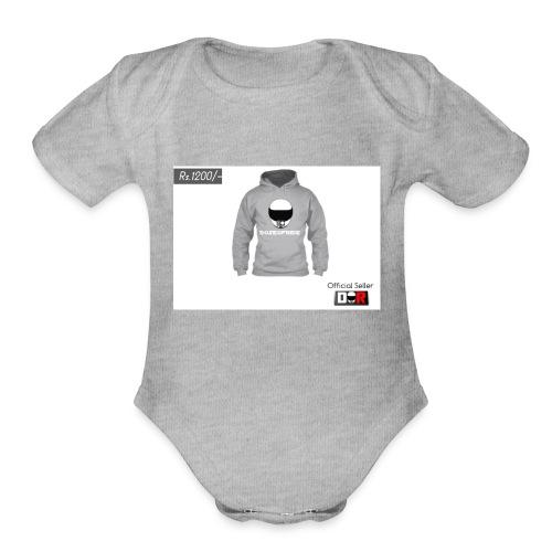 Winter Hoodie by DoseOfRide | Rs.1200/- - Organic Short Sleeve Baby Bodysuit
