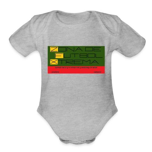 disen o1 - Organic Short Sleeve Baby Bodysuit