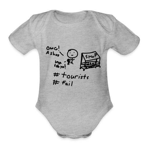 #FAIL Tshirt - Organic Short Sleeve Baby Bodysuit