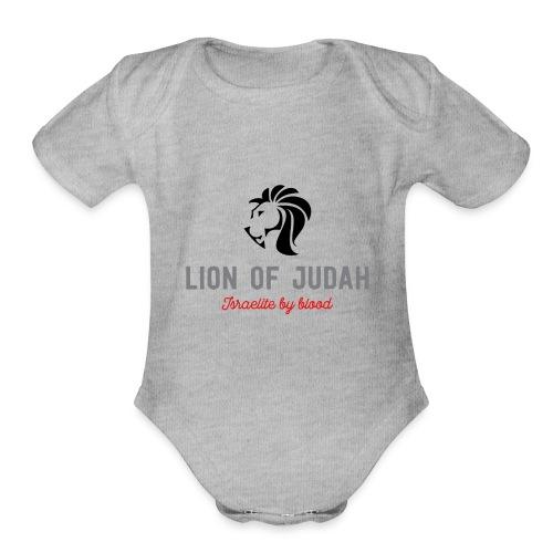 Lion Of Judah - Organic Short Sleeve Baby Bodysuit